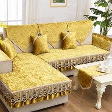 Short plush royal L shape sofa cushion Four seasons universal Europe non-slip leather sofacover Customized lace towel