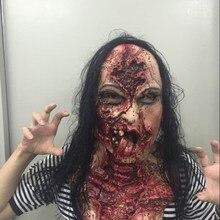 Взрослая латексная страшная маска на всю голову, дышащая маска на Хэллоуин, страшная маска, нарядная маска ужаса