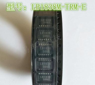 100% New original LB1838 LB1838M-TRM-E SOP14 motor driver chip