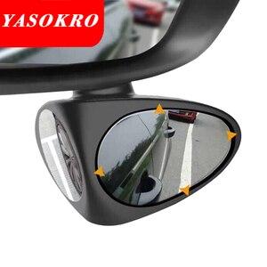 Image 1 - 1 Piece Car Convex Mirror Rotatable Adjustable Blind Spot Mirror Wide Angle Mirror front wheel Car Rear View mirror 2 Colors