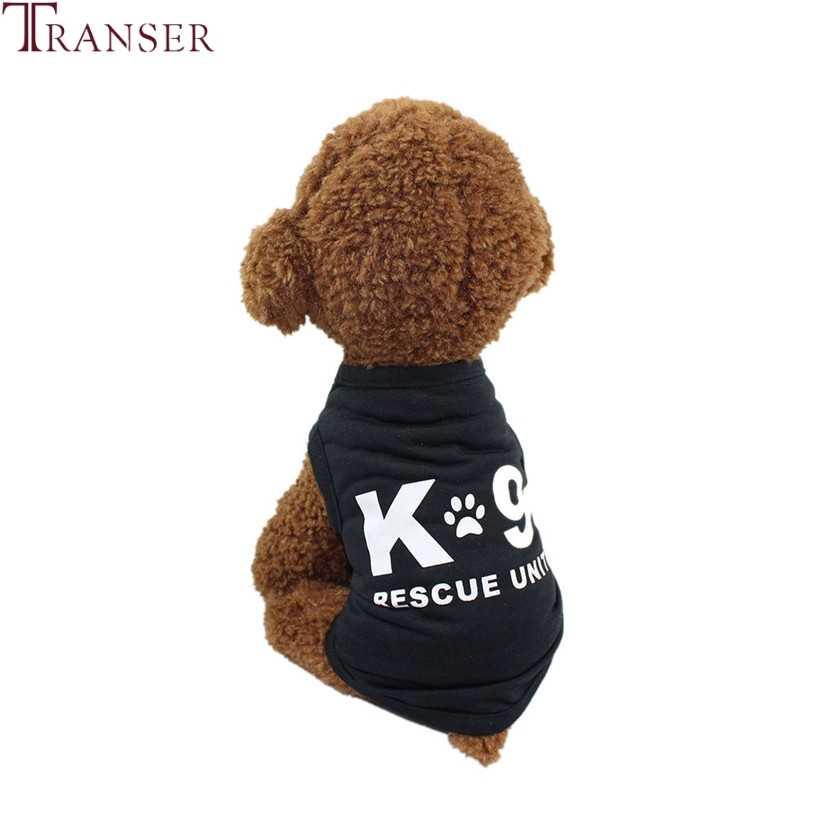 ランサー K9 救助ユニット黒犬服夏春ノースリーブペット犬ベストシャツペットのコスチューム小型犬 81220
