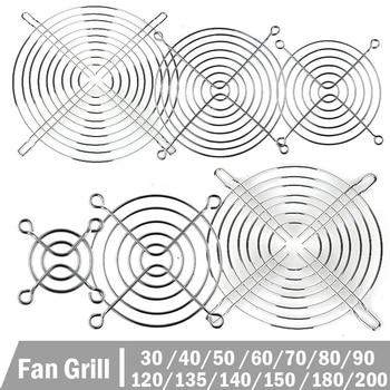 5 Pcs Cooling Case Fan Computer Fan Grill Metal Wire Finger Guard 30/40/50/60/70/80/90/120/135/140/150/170/200mm Metal fan Grill