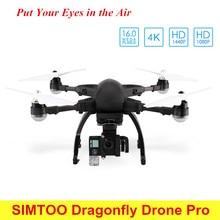 SIMTOO Dragonfly Drone Pro RTF WiFi FPV 16MP 4K / 2.4GHz 8CH / Voice Control / GPS GLONASS