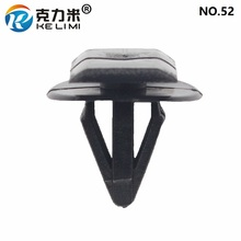 KE LI MI Auto Black Fastener Clips Retaining Door Guard Plate Car Universal