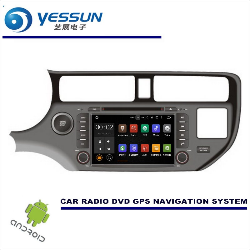YESSUN Wince / Android Car Multimedia Navigation For KIA RIO / Pride / K2 2012~2013 LHD CD DVD GPS Player Navi Radio Stereo HD yessun for kia rio 2017 2018 android car navigation gps hd touch screen audio video radio stereo multimedia player no cd dvd