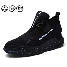 New Shoes Men Sneakers 2019 Fashion Trainers Ultra Boosts Baskets Breathable Casual Shoes Sapato Masculino Krasovki Black White