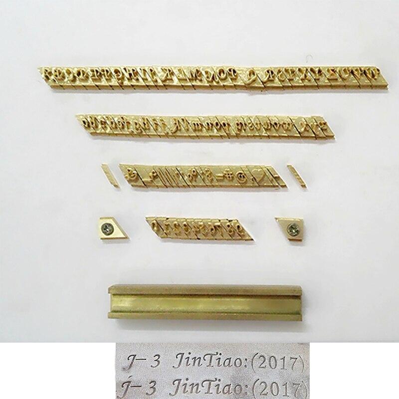 T Type Clip Logo personnalisé estampage nom du moule presse à chaud moule en laiton sur portefeuille chaussures en cuir en bois pour feuille chaude estampage machine