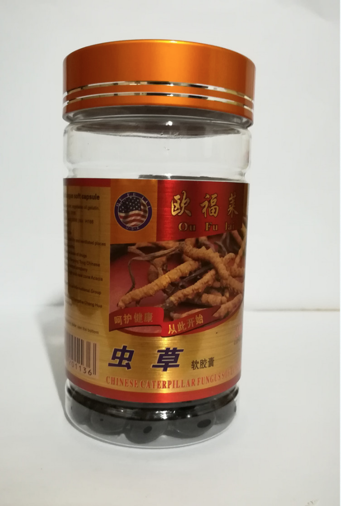3 bottles/lot Natural Cordyceps sinensis capsule/ caterpillar fungus anti tumor,anti fatigue 500mg*100pcs/bottle aweto soft capsules anti tumor wild cordyceps sinensis