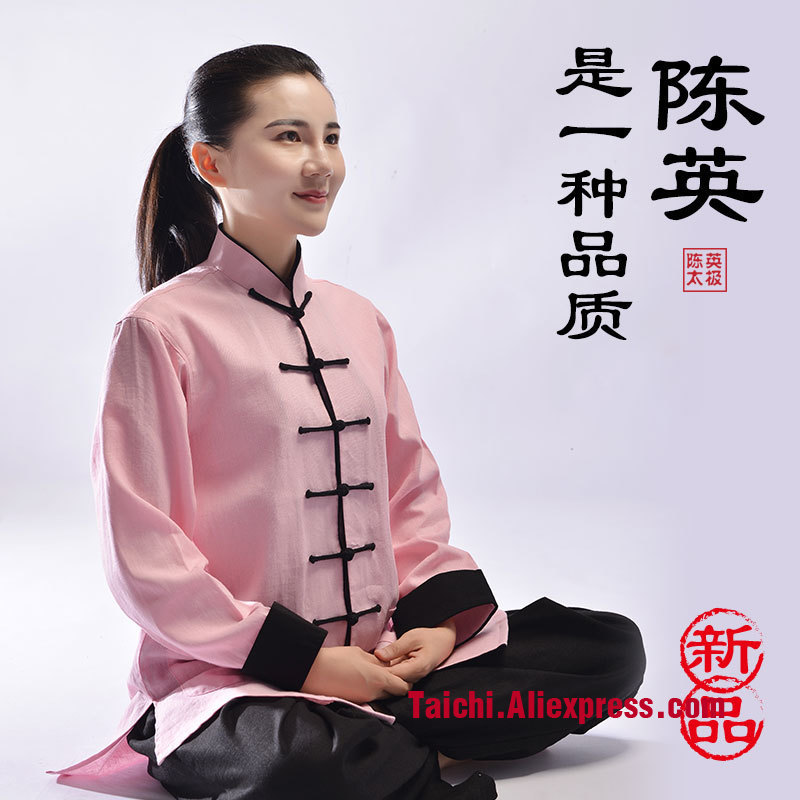 Flax Tai chi Clothes  Men And Woman  Martial Art Practice   Autumn And Winter Taiji Unifrom Kung Fu  Suit  Chinese style china tang dress for men bruce lee shirt tai chi martial art clothing kung fu clothes tangzhuang jacket