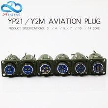 Tomada de aviação redonda, conector para plugue de aviação série 2/3/4/7/10/12 diâmetro 21 plugue de aviação de mm