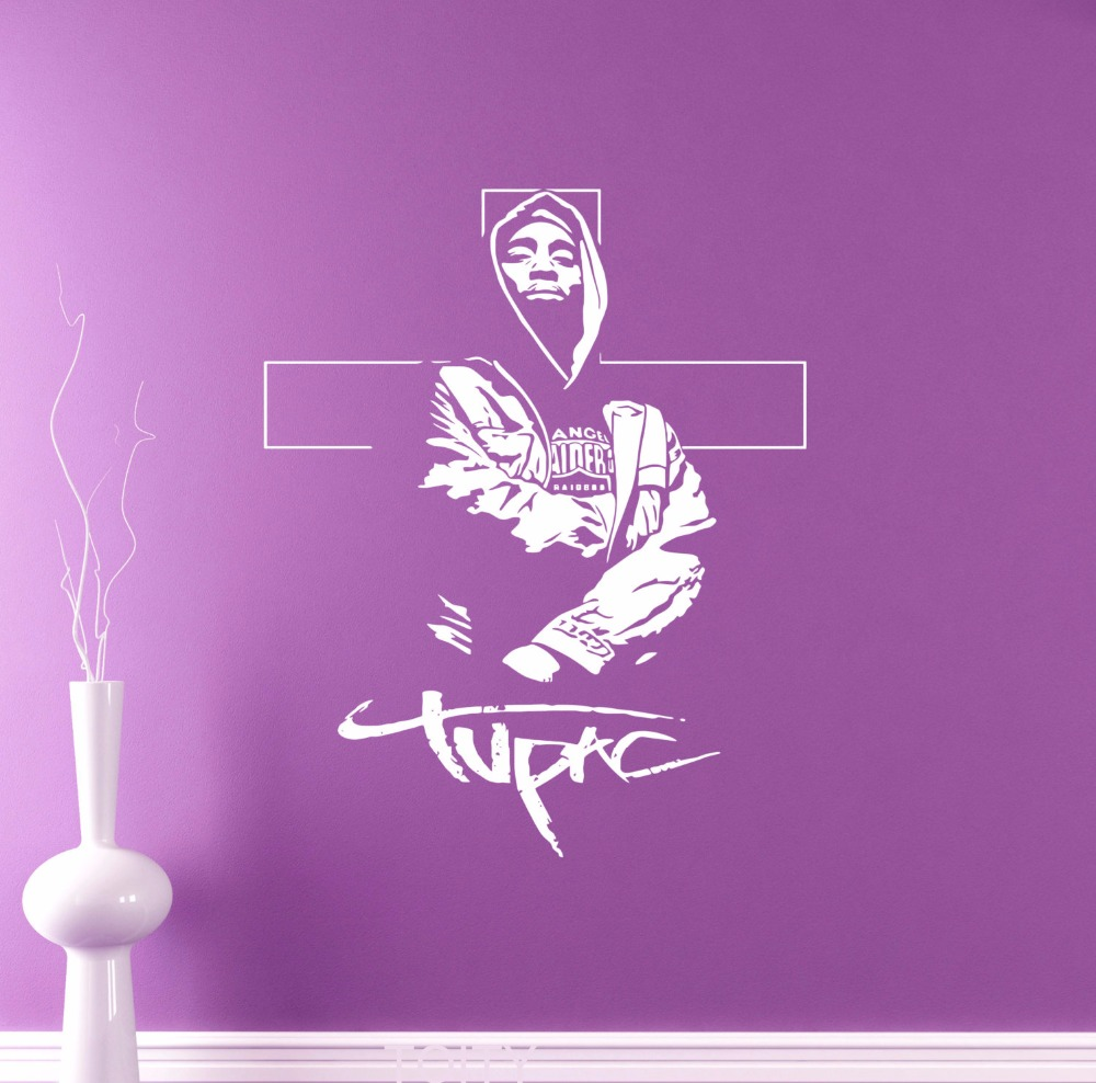 Hip hop vinyl promotion shop for promotional hip hop vinyl for Baby boy tupac mural