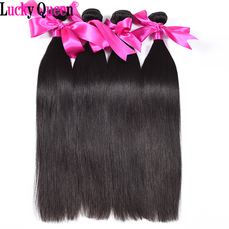 Lucky Queen Hair Products Brazilian Straight Hair 4 bundles #1B/#2/T1B/27 Non Remy Hair Weave Bundles 100% Human Hair Extensions