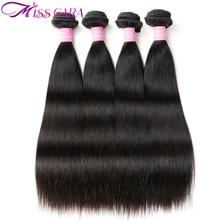 Malaysian Straight Hair 4 Bundles Deals 100% Human Hair Bundles 4Pcs/Lot Miss Ca