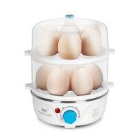 egg boiler 220V 50HZ Multifunctional electric egg boiler Cooker Mini Steamer Poacher Kitchen double boiler