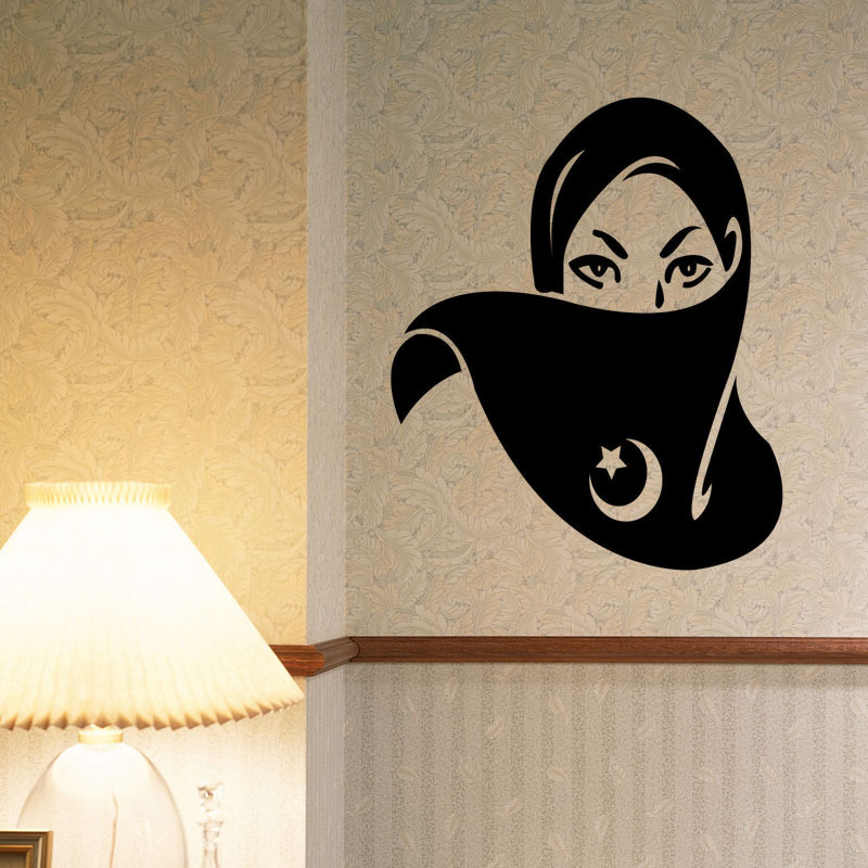 muslim single women in wall Arab dating site with arab chat rooms arab women & men meet for muslim dating & arab matchmaking & muslim chat.