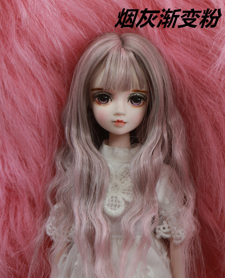 Free shipping BJD/SD Doll Toys 16-Jointed Body Fashion Dolls with Clothes Outfit Shoes Hair Makeup Gift Collection