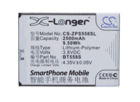 Cameron Sino 2500mAh Battery BT558S For ZOPO S5580 Speed 7