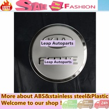 High Quality styling Stainless Steel car frame lamp Gas Fuel Oil Tank Cover Cap for Kia