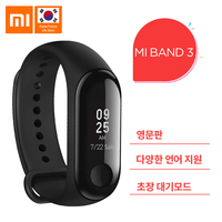 Original Xiaomi Mi Band 3 Smart Bracelet Fitness Bands XMSH05HM OLED Touch Screen 0.78 Message Display Weather Forecast Watch