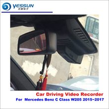 For Mercedes Benz C Class W205 C300 GLC Class GLC300 2015~2017 Car DVR Driving Video Recorder Front Camera Black Box Dash Cam  new obd car dash cam dvr video recorder blackbox for mercedes benz e w207 year 2009 2017