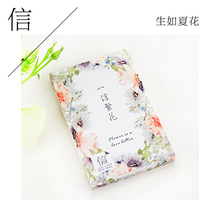 30 Pcs Pack Flower Is A Love Letter Greeting Card Postcard Birthday Gift Card Set Message