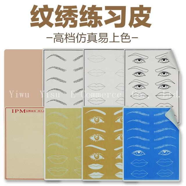 5pcs Blank Tattoo Practice Skin Permanent Makeup Eyebrow Lips Tattoo Simulation Practice Skin Training Skin Set