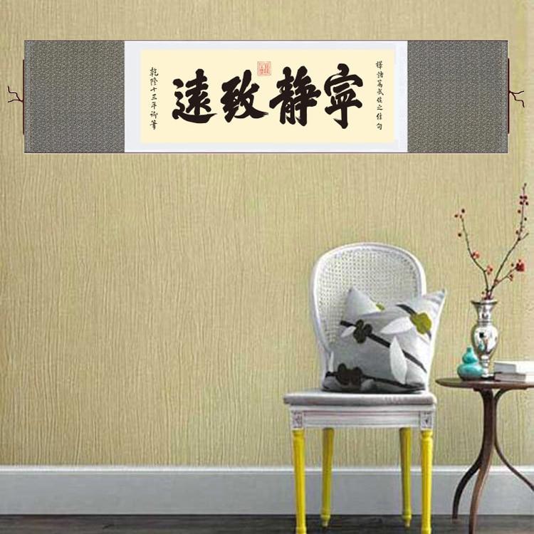 2016 New! Beautiful Chinese Calligraphy Brush Wall Art Home Decor ...