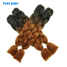 Your Style 24'' 100g/pc Synthetic Ombre Kanekalon Expression Braiding Hair African Jumbo Braids Crochet Hair Extensions Black(China)