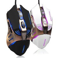 2017 New Arrival Ergonomics Wired USB Backlit Gaming Mouse 7 Buttons Backlight 4 Colors Light 3200DPI
