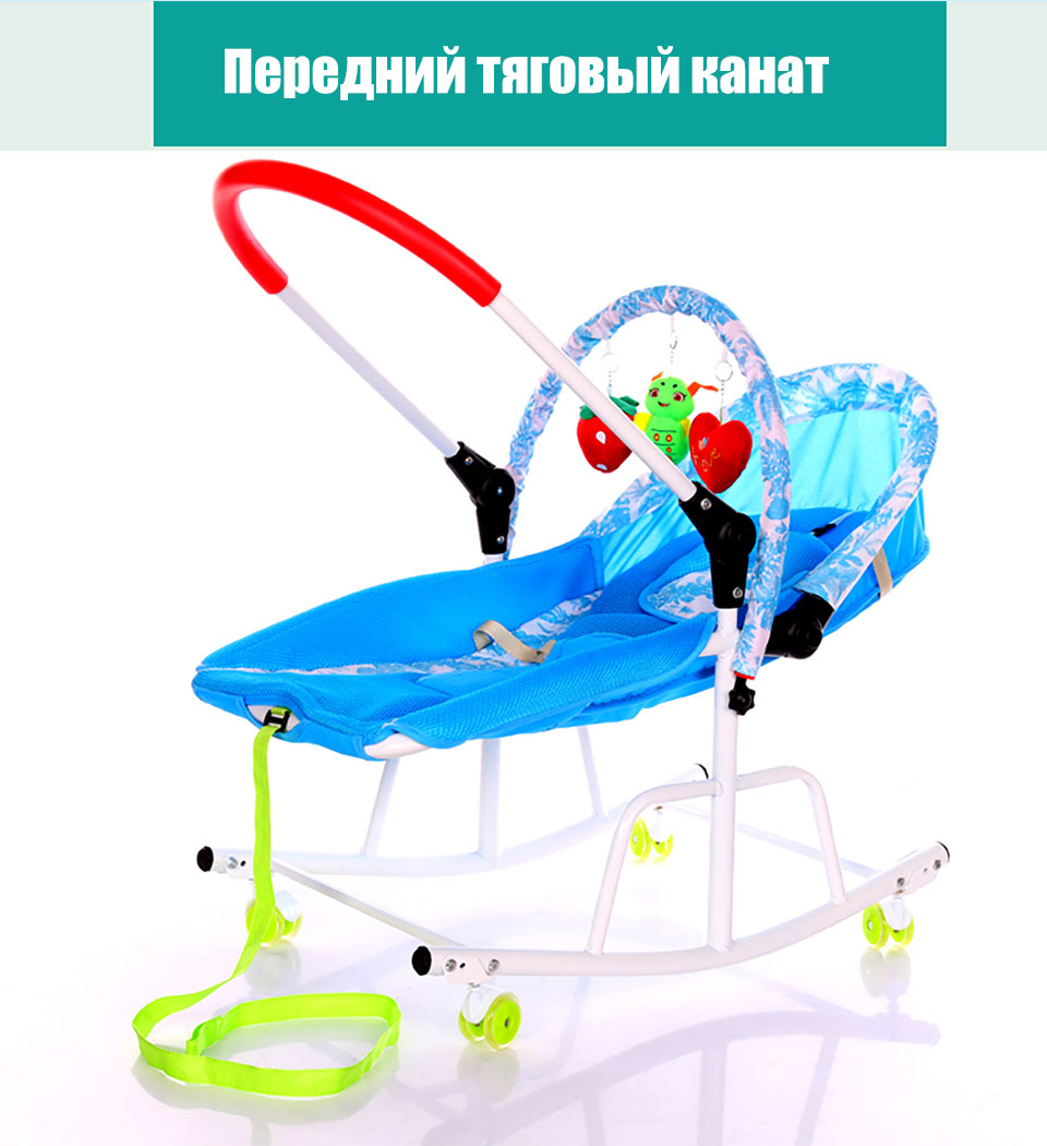 HTB1ECI9aOnrK1Rjy1Xcq6yeDVXaA Baby Cradle Disassemble Metal With Light Music Player Cradle Swings For Baby Children Bassinet Rocking Chair For Newborns