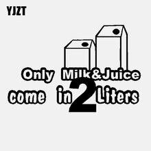 YJZT – autocollant de voiture en vinyle, 13.5CM x 8.8CM, intéressant uniquement le lait et les jus, disponible en 2.0 litres, C11-2003