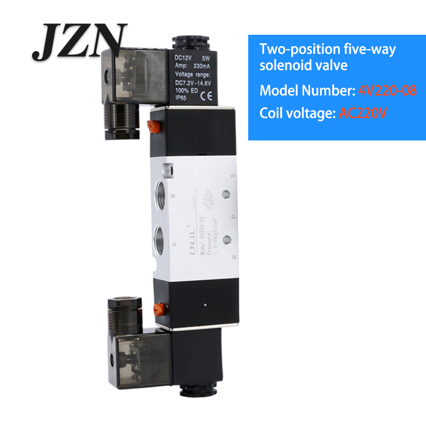 Free shipping ( 1 PCS ) 4V220-08 solenoid pneumatic valve cylinder commutation control double coil two five-way цена и фото