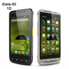 4 7 Inch Industrial font b Smartphone b font Wireless Handheld Android PDA Barcode Scanner 4G