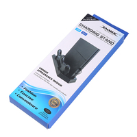 Palissi DOBE Vertical Stand Dual Controller Charger Charging Stand With Cooling Fan Station For PlayStation 4