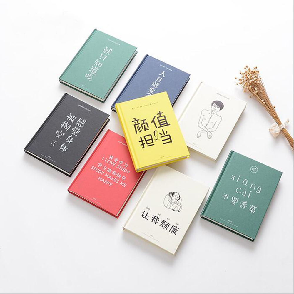 Chinese Internet Star Creative Funny Notebook Monthly Weekly Plan Organizer Office School Stationery Agenda Cute Diary Planner creative leather ring binder a6 a5 notebook monthly weekly diara planner organizer agenda 2016 2017 cartoon school caderno