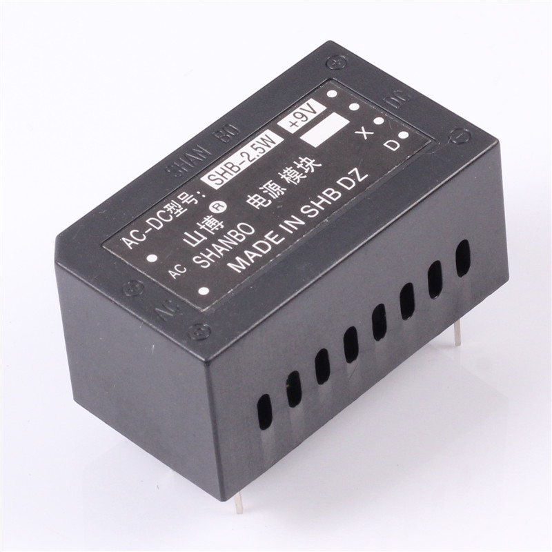 AC 220V to 9V 280mA AC DC Switch Power Module Switching Power Supply Isolated Power 2