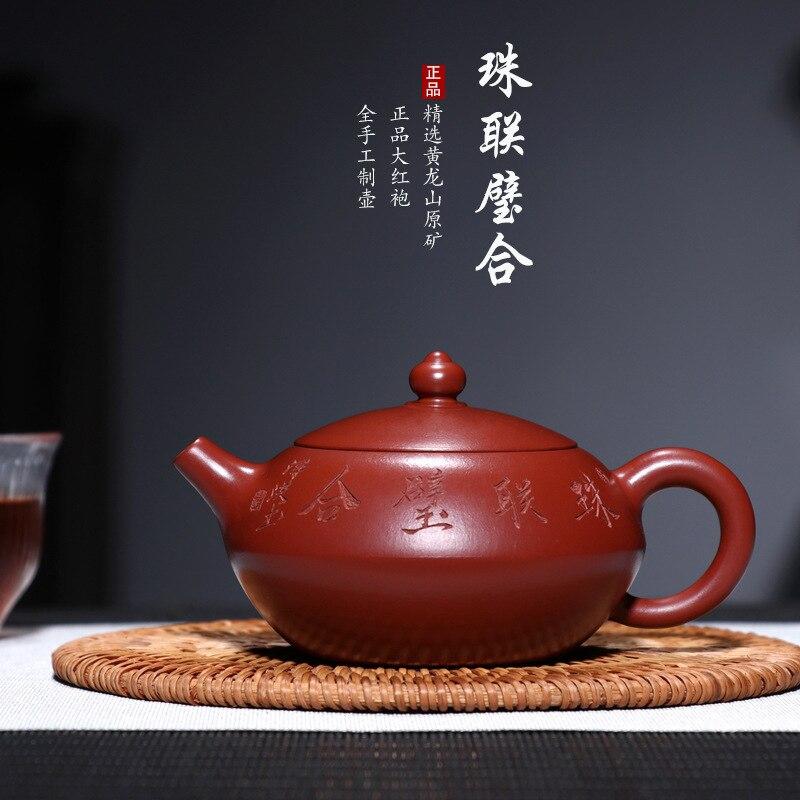 Sand Tea Ware Raw Mine Dahongpao New Product Zhulian Bihe Kungfu Tea Road Fan Zehong Teapot Wholesale Customization|Teapots| |  - title=