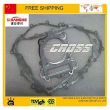 jianshe construction 400cc atv engine gasket parts quad accessories free shipping