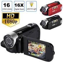 16MP 2.7 inch TFT LCD HD 1080P 16X Digital Zoom Camcorder Vi