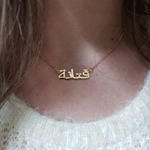 Any Custom Name Necklace Personalized Gold Chain Stainless Steel For Women Letter