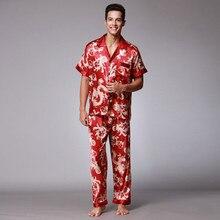 100% Silk Men Pajamas Set Long Sleeve Pocket Shirt Pants Embroidery Rayon Summer Print Pyjama 2Piece/Set Man Fashion Homewear 2piece 100