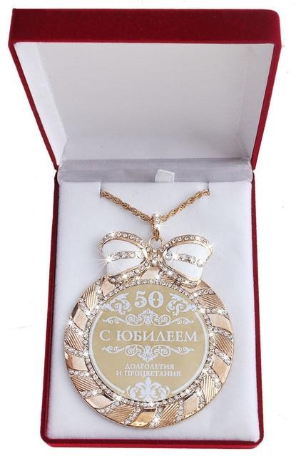 Regalo 50 anni di matrimonio ox51 regardsdefemmes for Decorazioni 50 anni di matrimonio