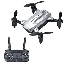 KY301 Altitude Hold Mini Folding Quadcopter Wifi Real-Time Aerial Drone Remote Control Aircraft