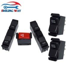 Левый, правый, задний, оконный переключатель и предупредительный выключатель света при опасности для Mercedes-Benz 190D, 190E, 240D, 300D, 380SE, 300CD, 300SD, 300TD