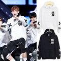 Kpop BTS толстовка с капюшоном флис толстовка должно помочь любителей свободной руно верхняя одежда