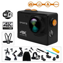 BOBLOV 8580Q 2.0″ LCD 4K HD 8MP Waterproof WiFi Sports Action Camera Video Camcorder 60fps For IOS/Android + 18pcs Kits