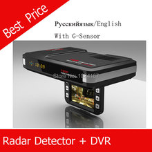 3 EN 1 universal coche DVR + coche anti Radar Detector Ruso o Inglés Localizador GPS (Ruso) G-sensor de Repetición de grabación cuadro negro