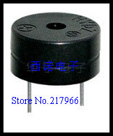 100pcs Supply STDDZ active magnetic buzzer STDE1206 03 small current thin
