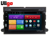 8 inch Octa Core Android 7.1 Car Head Unit for Ford Expedition Mustang Fusion Explorer Edge with BT Radio RDS Mirror link Wifi