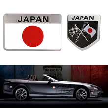 Car stickers 3D Japan LOGO aluminum shield car shape badge decals